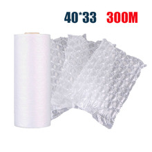 300m Buffer Air Cushion FiIm Gourd film Bubble Packaging Bags Film  Packing Bubble flm Roll Wrap Shock-Proof Protective Filled