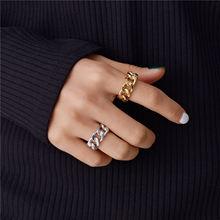 Шамир цвета: золотистый серебристый Цвет массивная цепочка кольца