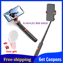 Bluetooth Selfie Stick For Phone Camera Handheld Gimbal Stabilizer Wireless Extendable Foldable Monopod Remote Control 360 vlog