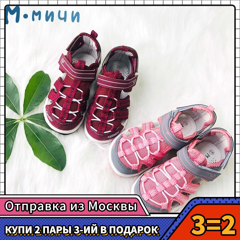 MMnun 3=2 Sandals For Girls Kids Sandals Orthopedic Kids Shoes Girls Sandals Beach Shoes Closed Toe Girls Shoes Size 26-31 ML122