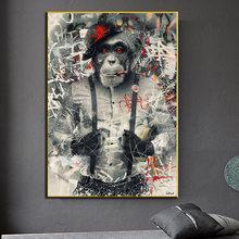 Современные настенные художественные декорации животные граффити