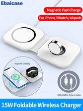 Ebaicase Magnetische Draadloze Oplader Voor Iphone 12 Pro Max 12 Mini Snelle Oplader Voor 15W Snelle Duo Oplader Voor apple Airpods Iwatch