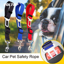 Zwierzęta domowe są fotelik samochodowy pas akcesoria do wnętrza samochodu dla dziewczynek Ornament wisiorek deski rozdzielczej dekoracji pies kot smycz lina ratunkowa