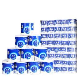 Rollo de papel higiénico blanco, paquete de 20 de 3 capas toallas de papel, papel higiénico para el hogar, papel higiénico 2020