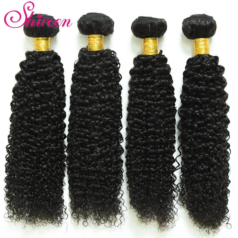 Image 2 - Shireen Malaysian Afro Kinky Curly Hair Bundles 4 Bundle Deals Natural Color 100% Curly Weave Extensions Remy Human Hair Bundles-in Hair Weaves from Hair Extensions & Wigs