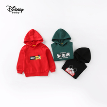 Disney Baby Childrens Wear and Boys Knitted Hat 2019 Autumn New Leisure Cartoon Jacket Kids Hoodies