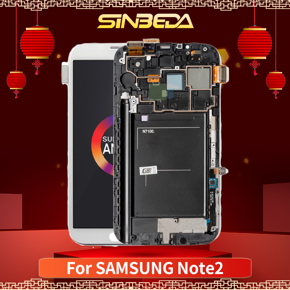5.5Super AMOLED For SAMSUNG Galaxy Note2 LCD Touch Screen with Frame Digitizer For SAMSUNG Note 2 Display N7100 N7105 i317 T889