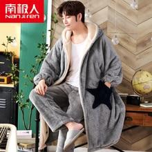 NANJIREN Men Clothing Men Pajamas Set Casual Star Print Coral Fleece Flannel Long Sleeve Cotton Cardigan Pajamas Set For Men