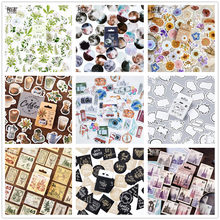 (42 스타일 선택 가능) Forest Stamp 박스형 스티커 DIY Scrapbooking Paper 일기장 앨범 Vintage Seal Decoration @ TZ-0(China)