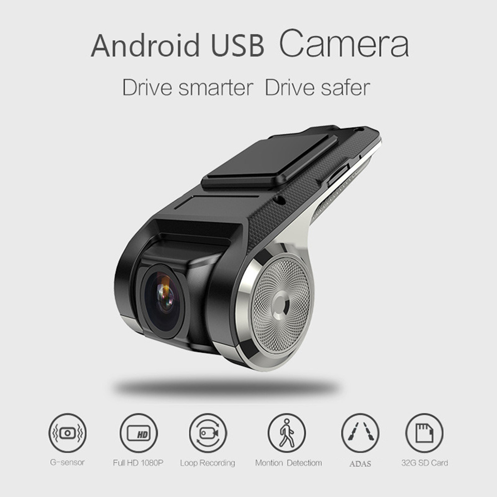 1080P HD Navigation Hidden Recorder U2 USB Car Camera DVR 170 ° ADAS Dash Cam Monitor Support TF Card G-sensor Mini Car DVRs