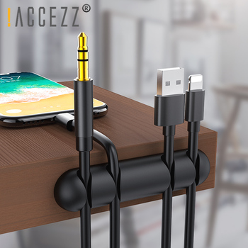 !ACCEZZ USB Cable Organizer Silicone Clip Phone Cables Line Desktop Organizer Holder Management Earphone Mouse Cord Wire Winder