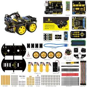 Image 2 - Keyestudio 4WD Bluetooth multi fonctionnel bricolage voiture intelligente pour Arduino Robot éducation programmation + manuel dutilisation + PDF (en ligne) + vidéo