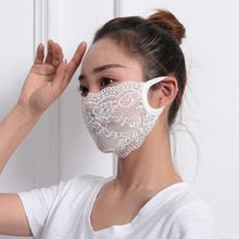 Mascarilla lavable de encaje Para mujer, máscara blanca Para La Boca, Sexy, moderna, reutilizable, 1 unidad