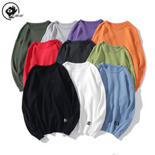 Little Raindrop Sweaters Men 2020 New Sping Autumn Bottoming Shirt Round Neck Pullover Korean Personality Sweater Male