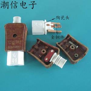 The cooker rice cooker ceramic plug wire product word three pin plug of pure copper