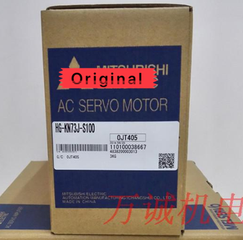 HG-KN73J-S100 brand new and original