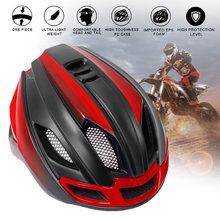 Велосипедный шлем Сверхлегкий цельнолитой для горных и дорожных
