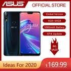 Смартфон ASUS ZenFone Max Pro (M2) ZB631KL 4+64 ГБ
