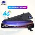 4000204214211 - E-ACE Dvr para coche 12 pulgadas Streaming espejo retrovisor 4G Android GPS navegación cámara de salpicadero FHD 1080P registrador de vídeo automático