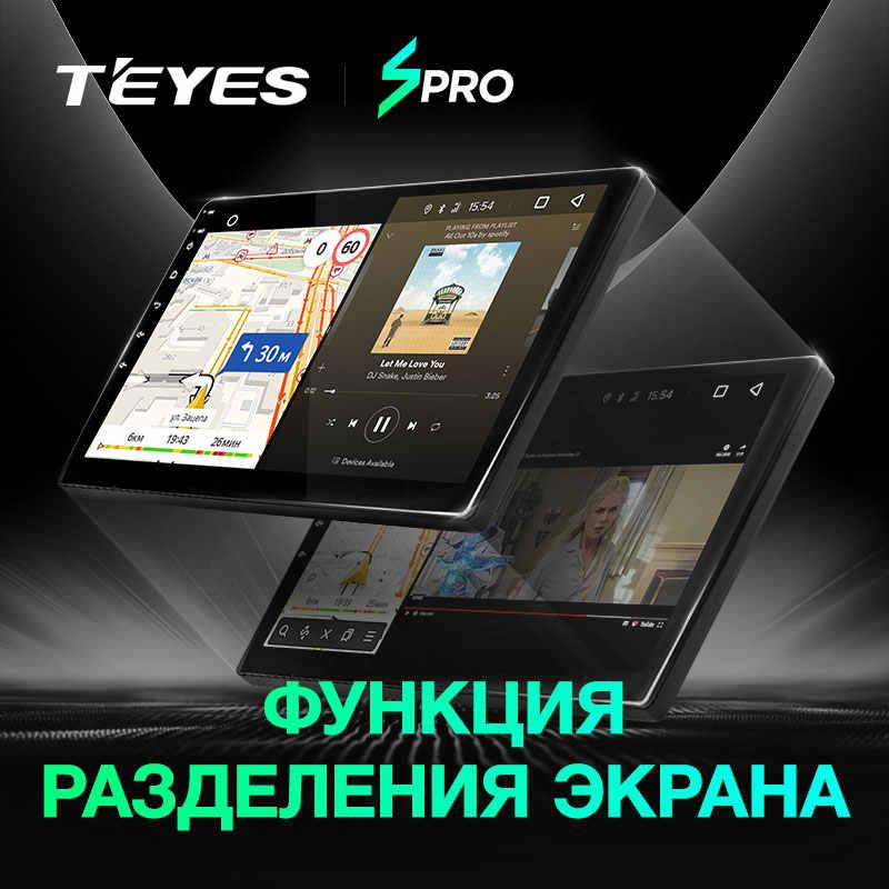 TEYES SPRO アンドロイド 8.1 ユニバーサル用カー toyata VIOS CROWN カムリハイエースプレビアカローラ RAV4