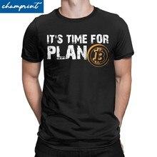 Мужская футболка с криптовалют Plan B, Биткоин, BTC, Crypto Currency, одежда для гиков Cryptocurrency 2020, футболки с подарочной идеей