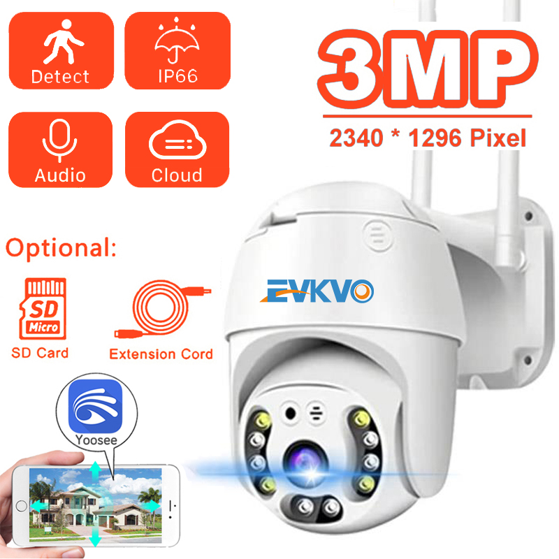 3MP PTZ Camera Outdoor Wireless IP Camera CCTV Infrared 4X Digital Zoom Detection Outdoor Security Surveillance Camera YOOSEE