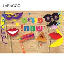 Laeacco деревянная доска Веселая очистная маска вечевечерние