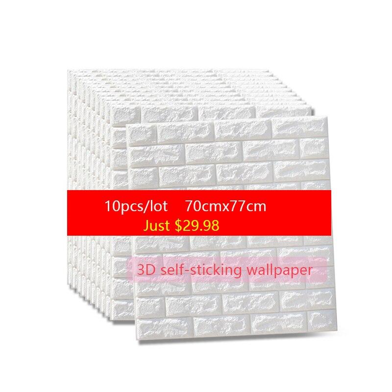 10PCS Household Environment Friendly Modern 3D Wall Stickers Living Room Bedding Room Self Adhesive Waterproof Brick Wallpaper