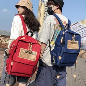 Backpack men and women Korean college style Oxford cloth backpack junior high school college student schoolbag