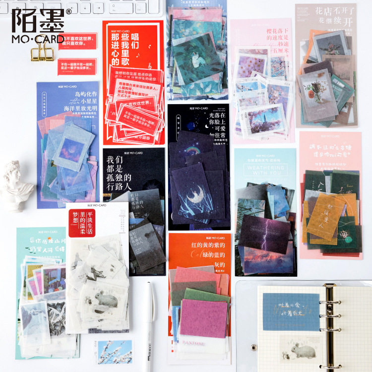 40 Pcs/pack Pleasant View Decorative Adhesive Stickers Scrapbooking Diy Diary Album Stick Sticker Stationery