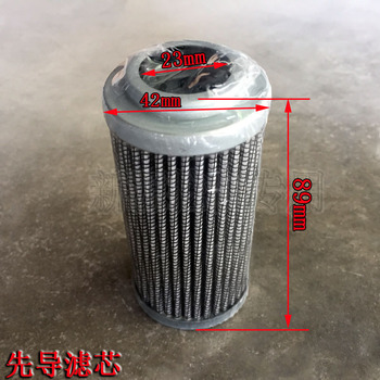 Xinyuan 55 65-7 Wheeled Small Excavator Old Pilot Filter Element Hydraulic Oil Grid Grid Filter Accessories hot sell general excavator hydraulic control handle hydraulic joystick pilot valve