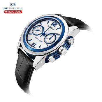 2020 Seagull Men's Mechanical Manual Watch Multifunctional Sports Chronograph Business Casual Sapphire Mechanical Watch 219.312 2