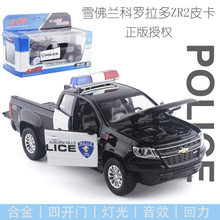 Caipo 1:32 Chevrolet Police Pickup Freight Truck Metal Car Acousto-Optic Warrior Open Door Car Model 88465(China)