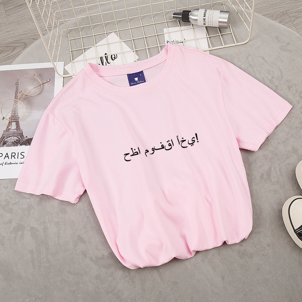 Seaboard Humble alley  A Simple Woman Top T shirt Tees Women Harajuku Graphic Tees Top Tee Outfits  Femmes Letter Good Luck, Brother! Cool T Shirt|T-Shirts| - AliExpress
