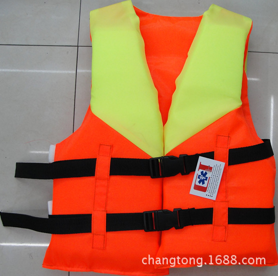 Ce Adult CHILDREN'S Life Jacket Drifting Snorkeling Fu Li Yi Swimming Life Jacket Fishing Life Jacket