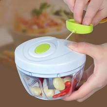 Warmtoo еда ручной измельчитель Pull String овощи фрукты Мясорубка удобные бытовые смесители кухонный комбайн