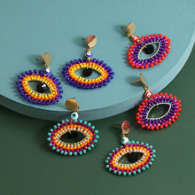 Bohemian Colorful Beads Evil Eye Statement Earrings for Women Ethnic Gold Color Hollow Beaded Big Drop Earrings Holiday Jewelry