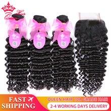 Fasci di onda profonda dei capelli brasiliani umani di 100% con chiusura del merletto del tessuto della chiusura con il negozio ufficiale dei capelli della regina dei capelli di remy dei capelli