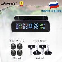 Jansite TPMS автомобильная система контроля давления в шинах дисплей в реальном времени прикрепленный к стеклу беспроводной солнечной энергии tpms с 4 датчиками Возможна доставка из России