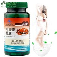 Chitin Chitosan Capsule Super Fat Blocker Lower Cholesterol Immunomodulatory Healthy Digestive Tract