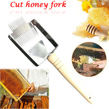 Stainless Steel Bee Hive Uncapping Fork Scraper Shovel 2 In 1 Honey Comb Double Needle Beekeeping Tools for Beekeeper #R20 недорого
