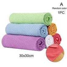 5Pcs/Set Special Fish Scale Wipes For Glass Cleaning Kitchen Housework Leaving Car No Degreasing Traces Cloth Cloths Wash I2O6