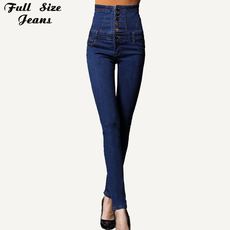 Plus Size High Waist Button Up Skinny Pencil Jeans 4Xl 5Xl Sexy Women Spring Back Lace Up Slim Fit  Light Gray Casual Long Jeans