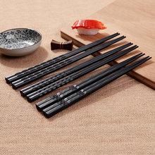 1 пара многоразовых палочек для еды китайские палочки для еды из сплава Нескользящие палочки для суши подарок
