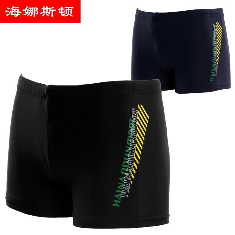Swimming Trunks Swimwear Men Boxer Printed Swimming Trunks HNSD Brand H-2136