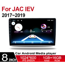car dvd player For JAC IEV 2017~2019 Multimedia GPS Navigation Map Autoradio WiFI Bluetooth(China)