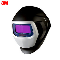 Welding Helmets 3M 501815 Tools Soldering Supplies Protective Equipment Helmet means of self defense personal SG9100 welder protective face shield with Speedglas 9100x 5/8/9 13 Din light filter