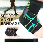 Sports Bandage Ankle...