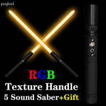 Pqbd textura sabre de luz rgb 11 mudança cor fosco lidar com metal 5 conjuntos de som luz sabre força fx blaster laser espada cosplay