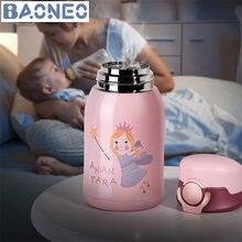 Детский термос baoneo большая емкость детская новая чашка на